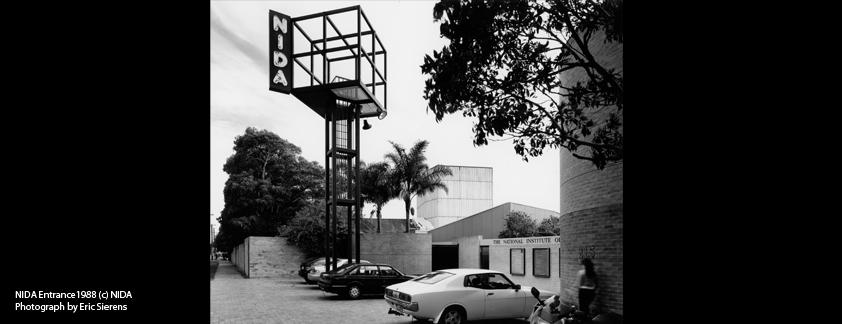 NIDA entrance 1988